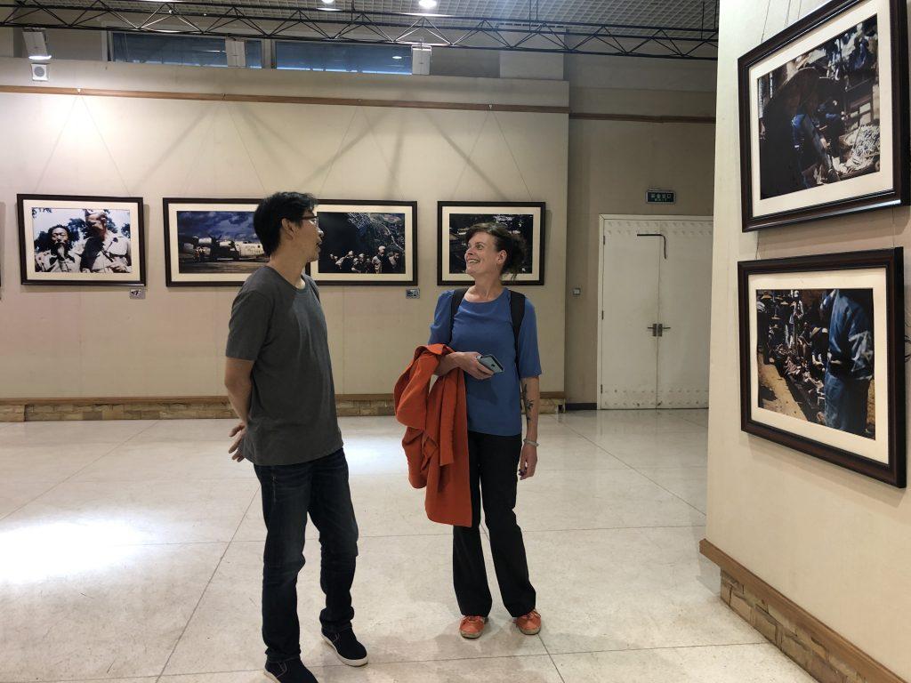 Yuan Xiao Cen Museum